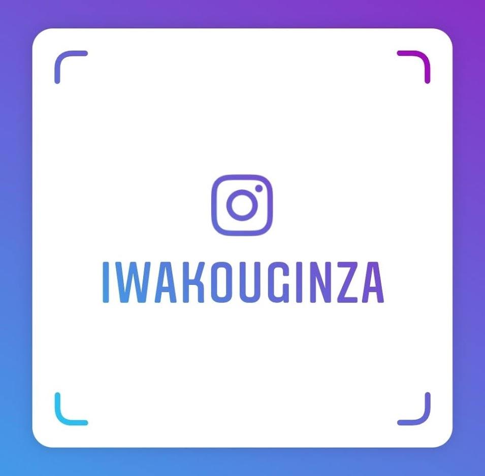 いわこう銀座店instagram