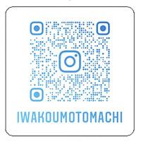 いわこう元町店instagram
